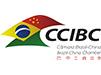 CCIBC